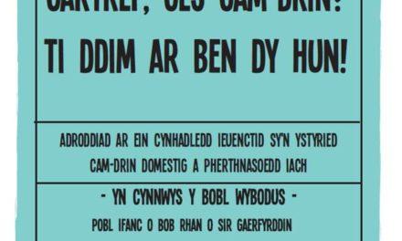 GARTREF, OES CAM-DRIN?  TI DDIM AR BEN DY HUN!